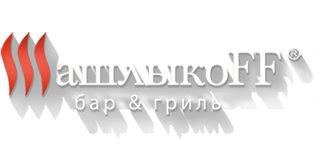 Шашлыкофф